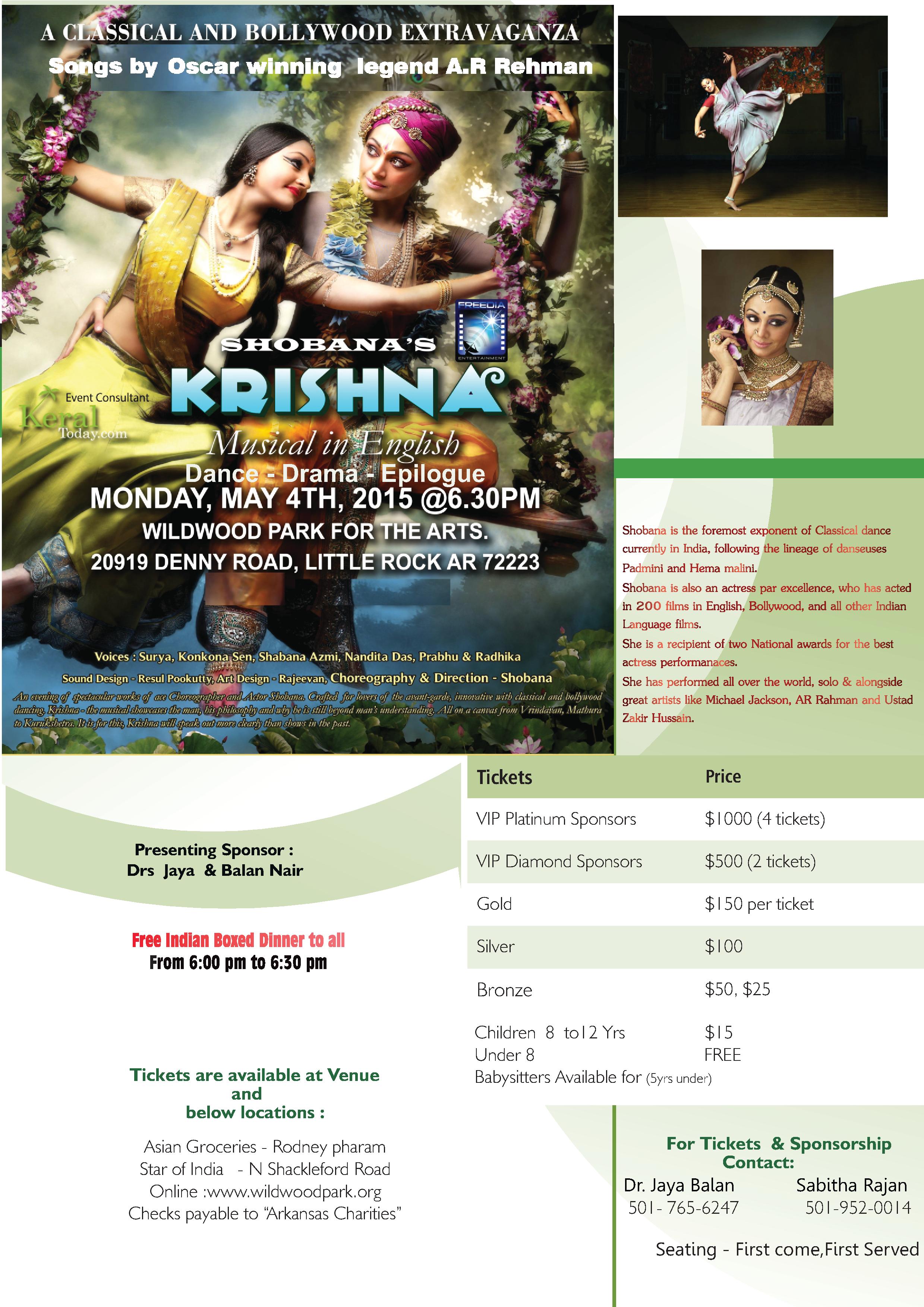 Krishna-poster