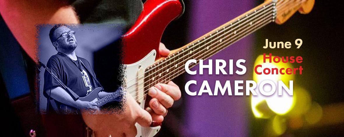 Cameron-slider (1)